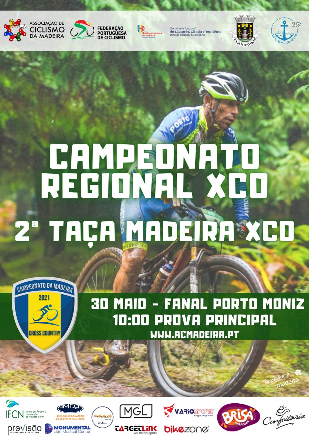 Campeonato da Madeira de XCO - Fanal